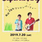 7/20(土)は心斎橋@bar Mです!!Step in the party!!!!