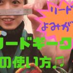 サックスプレイヤーおすすめ!!サックスYoutuber動画!!!