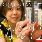 YANAGISAWAのメタルマウスピースの感想について。